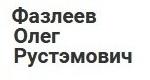 Адвокат Великий Новгород