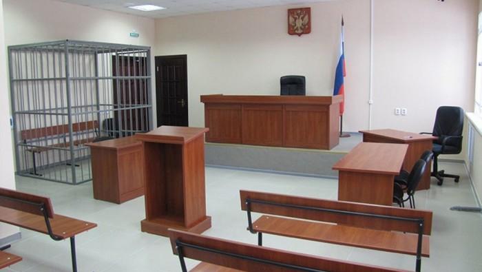 Пустой российский суд