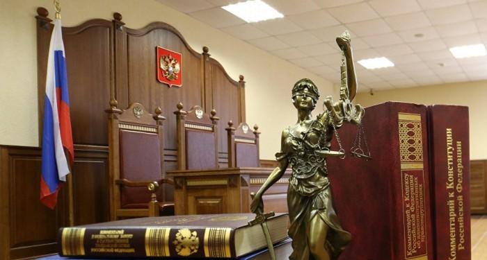 Отечественный суд