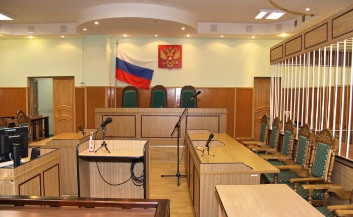 Пока еще пустой судебный зал